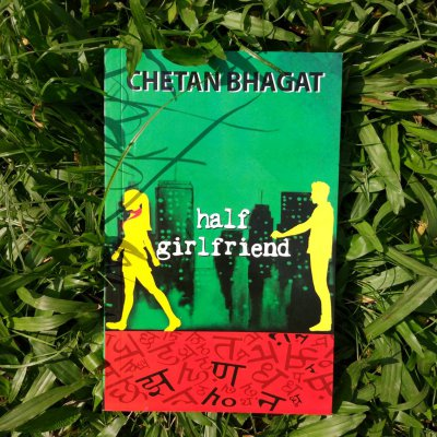 Half Girlfriend Novel