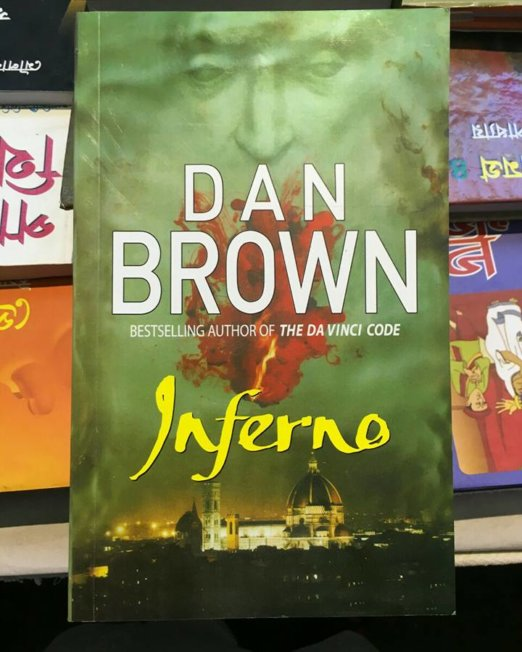 Inferno Novel by Dan Brown